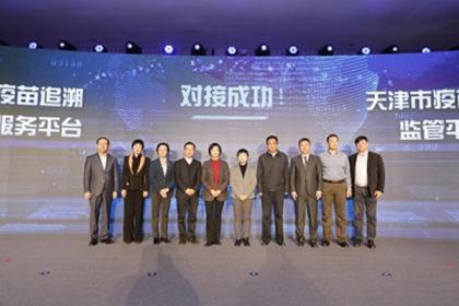 """航天信息:提升区块链技术创新能力, 构建""""区块链+""""产业生态"""