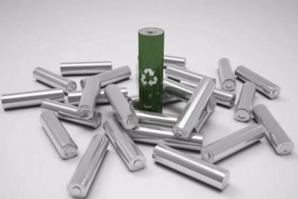 工信部发布废旧动力蓄电池综合利用办法