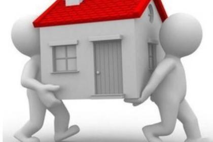 新房搬家的规矩到底有哪些呢?