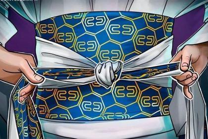 日本央行行长:没有必要在日本发行国家数字货币