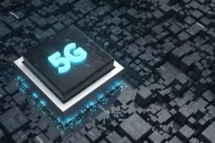 2030年中国5G基建投入将达4000亿美元