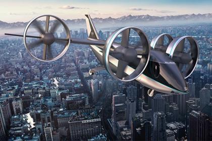 美国贝尔在CES展会上展示未来空中客货运输