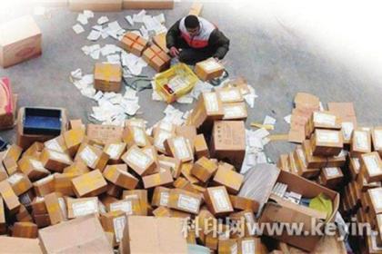 日均处理量高达5.2亿,双十一快递包装业再攀高峰后的困境