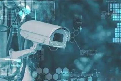 坚持融合发展是新时代中国安防的发展路径