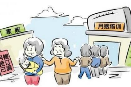 """金華:金東""""月嫂經濟""""助力農民變市民"""