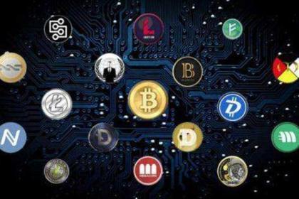国际电信联盟文武:今年有望迎来法定数字货币元年