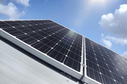 400MW!越南将举行漂浮式太阳能项目拍卖