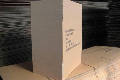 瓦楞纸箱防水防潮十大解决方案