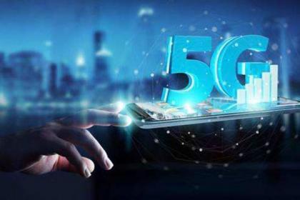 5G、智慧零售成为展会热门话题