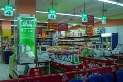 超市视频监控解决方案