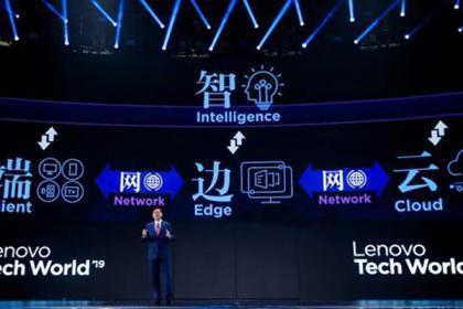 区块链技术助力中国农业,联想智慧服务硕果累累