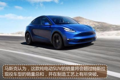 从国产Model Y 看进击的特斯拉中国