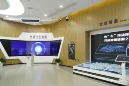 国网湖南公司泛在电力物联网建设结硕果