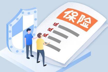 友邦人寿轮廓初现:注册资本37亿元,依旧扎根上海