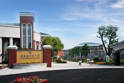 北师大成立中小学中职语文国家教材建设重点研究基地