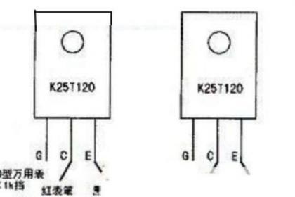 烧IGBT管的电磁炉维修步骤与方法