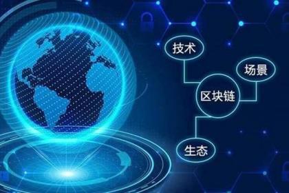 能源区块链:日本电力公司实现可再生能源货币化