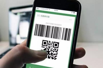 微信支付专利纠纷胜诉,二维码商业利益之争浮出水面