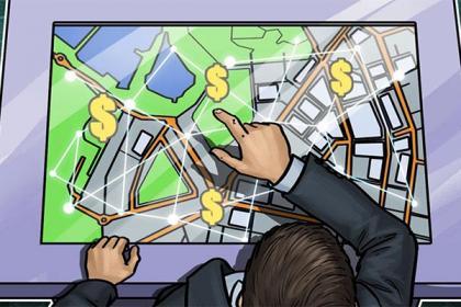 安永推出用于政府支出的公共财务区块链