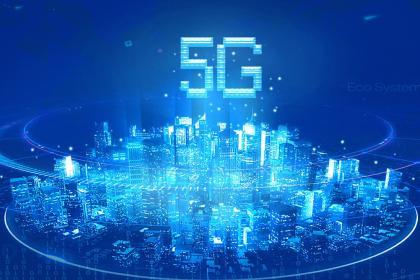 中移动李正茂:5G与4G会共存 呼吁出台基站供电优惠