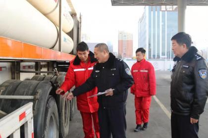 临河多部门共同开展2020年春运危化品运输企业安全隐患大检查