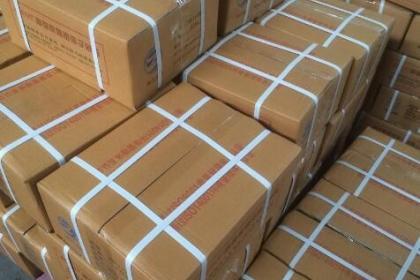 因无力承担原材料价格上涨 三级厂发布纸箱涨价函