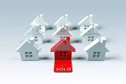 央行加快建立房地产金融长效管理机制