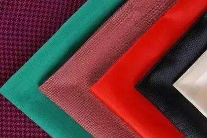纺织面料成分鉴别方法有哪些