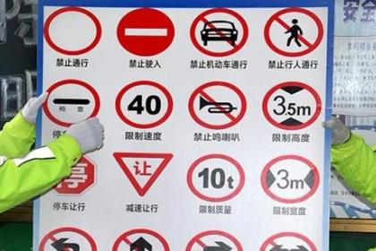 北京:3月起试点接受教育减免交通违法记分
