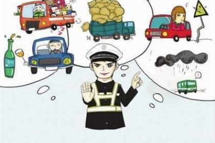 郑州交警发布春运交通安全出行提示 多项交通管理措施保畅通