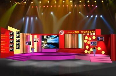 深圳南山大屏幕拼接