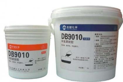 广州LED固晶绝缘胶销售