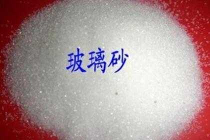 郑州喷砂材料批发