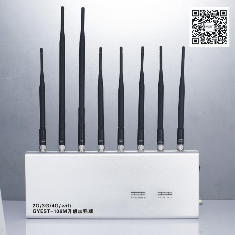 手机信号屏蔽仪器