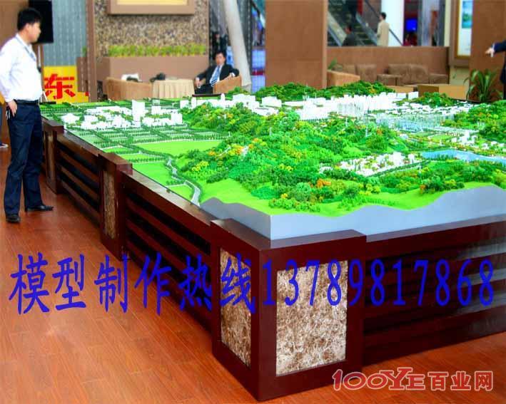 山东建筑模型