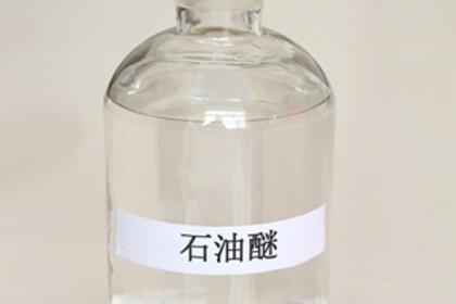深圳沙井福永批发香蕉水正庚烷