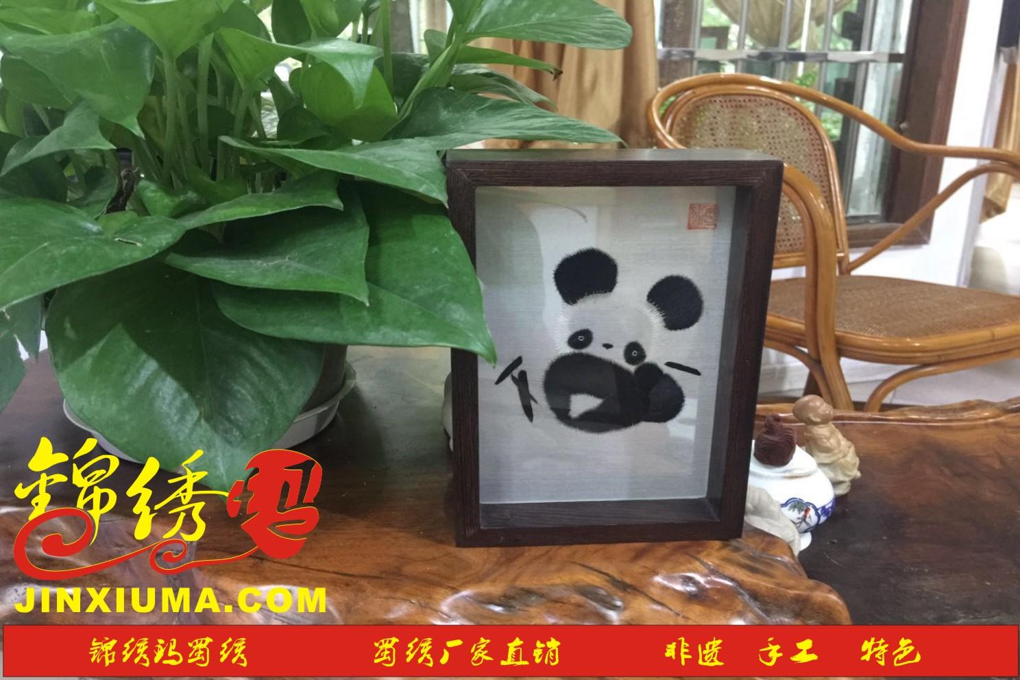 卡通熊猫蜀绣.jpg