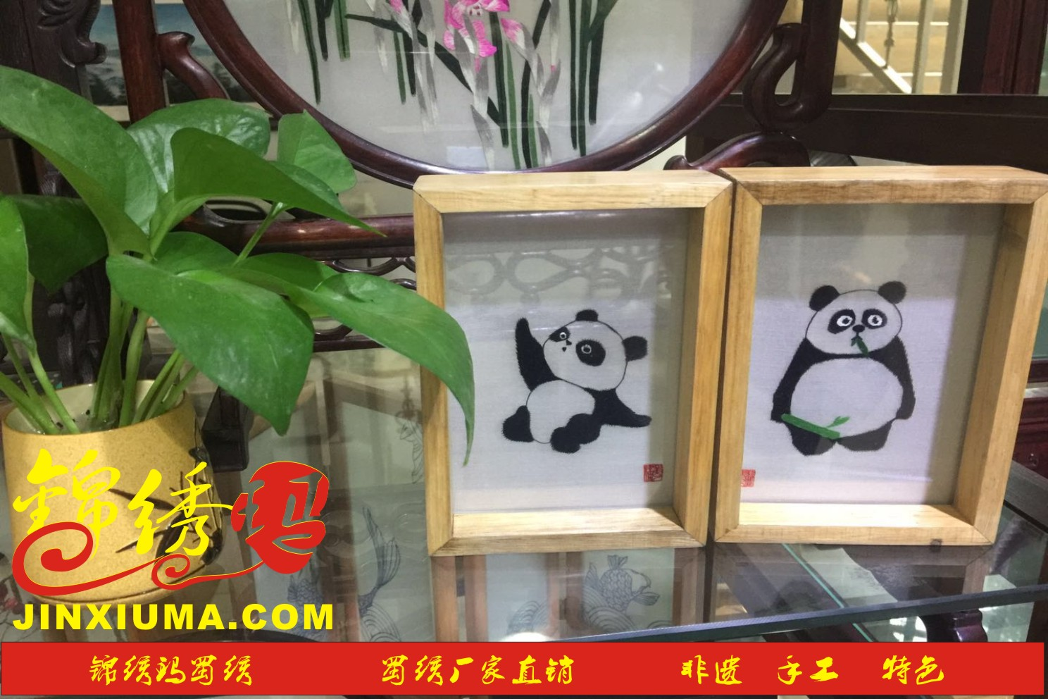 卡通熊猫蜀绣2.jpg
