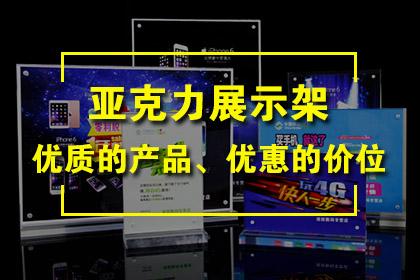 酞菁蓝B酞菁绿G酞菁蓝BS酞菁蓝BGS