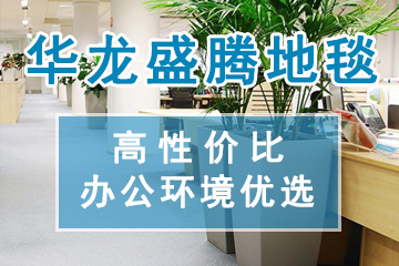 扬州玻纤三防布厂家