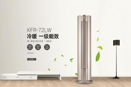 深圳沙井福永格力空调专卖店