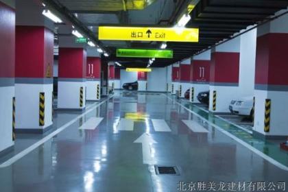 北京天然石粉批发