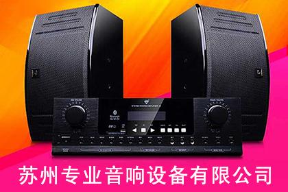 苏州舞台字幕电子屏销售