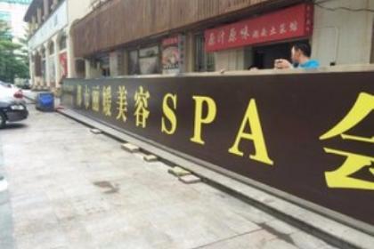 深圳市美佳好广告设计有限公司