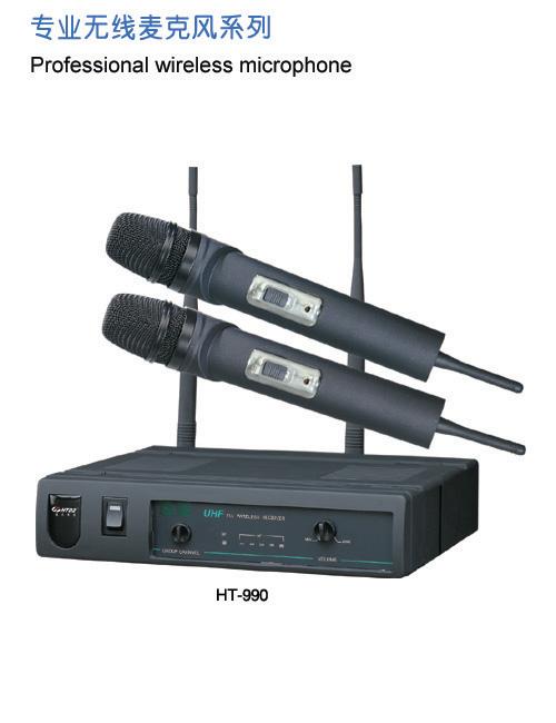 雅马哈调音台舒尔无线话筒三星摄像机会议音响