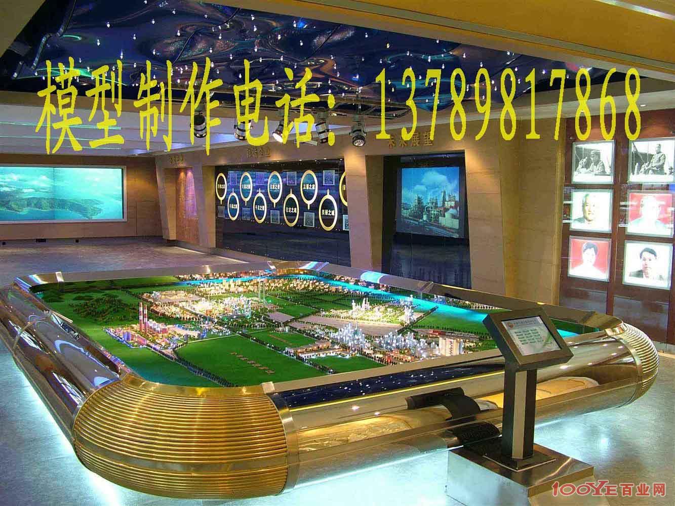 济南房产模型