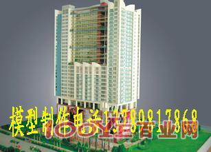 山东房产模型