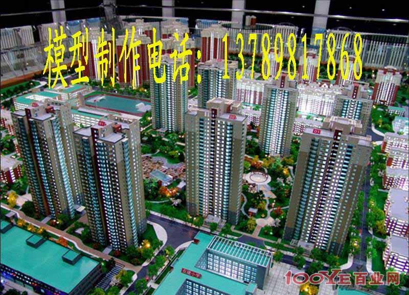 东营建筑模型