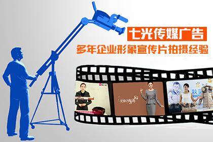 襄阳广告公司