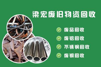 上海名表回收